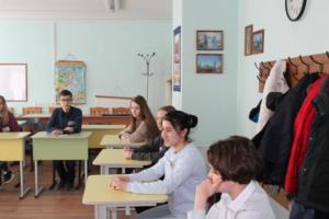 Встреча с носителем английского языка