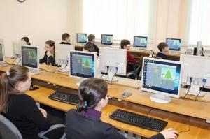 КомпьютерClass17