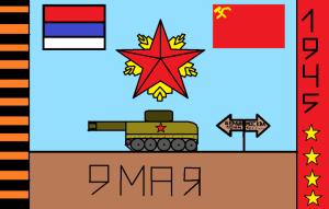 АлександрСмирнов 05К0706