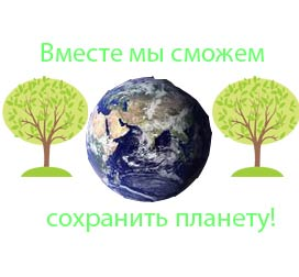 Годлевская-Анастасия-k0706-Мир