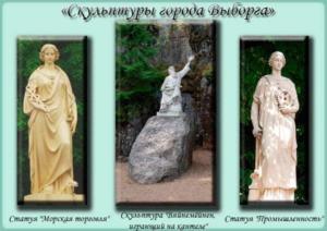 Конкурс Статуи-и-памятник Козловская-Арина
