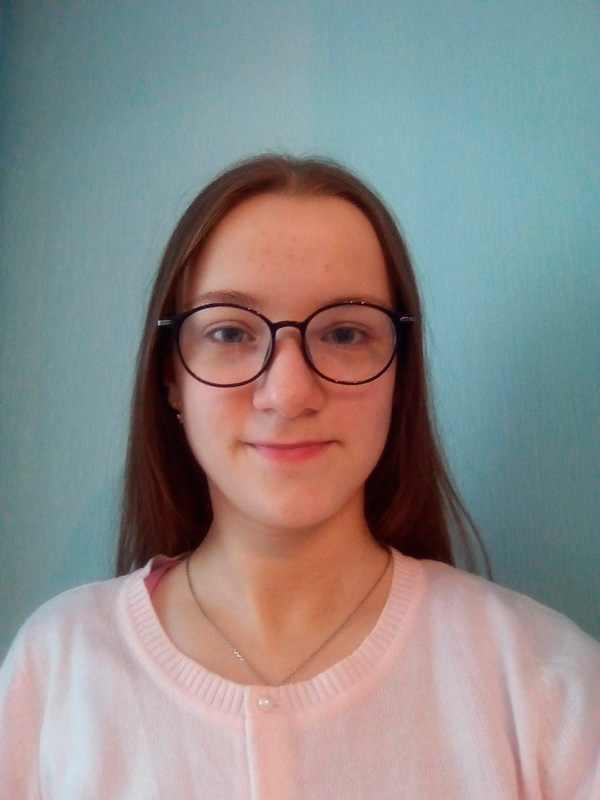 Иванова Светлана